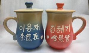 寫韓文名字的杯子-U8001