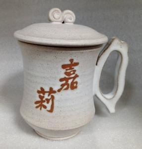 茶杯 鶯歌陶瓷茶杯-HFK201 手拉杯鶯歌