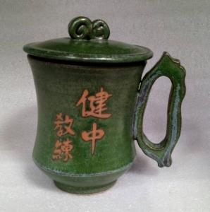 台灣茶杯 鶯歌陶瓷茶杯-HFK201-2 手拉杯鶯歌
