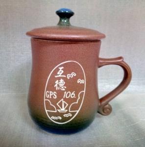 客製化姓名杯 U1005 鶯歌陶杯 喝茶杯 + 雕刻