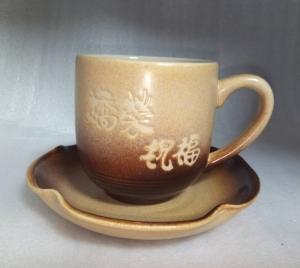 咖啡杯 個人專屬杯 U8004
