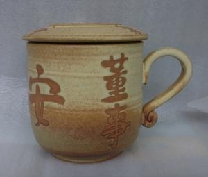 鶯歌茶杯 鶯歌陶瓷茶杯-HFK203 手拉杯鶯歌