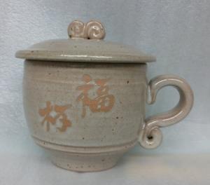 茶杯 鶯歌陶瓷茶杯-HFK204 手拉杯鶯歌