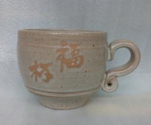 咖啡杯- HAK001 咖啡杯  全滿約 300cc