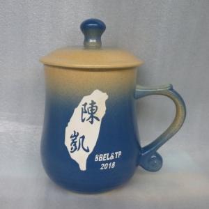 姓名杯 U4029 茶杯