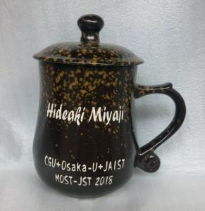 快樂杯 茶杯 U2011 雕刻杯