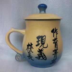 教師節禮物 -T0011 畫梅花圖 謝師禮 教師節禮物