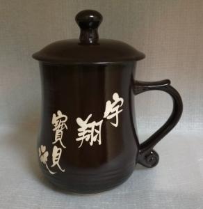 情人節禮物 -J7008 美人杯 鶯歌陶瓷杯 七夕情人節禮物 情人節快樂杯