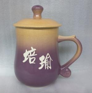 陶杯 -B220 梨深紫色 喝茶杯 430cc