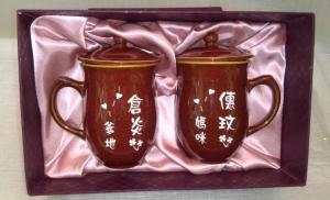 母親節禮物 V5006  活瓷對杯+雕刻 母親節禮物