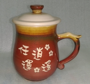 茶杯 U4012 泡茶杯 雕刻杯