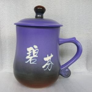 喝茶杯 B227 紫咖色 美人杯 430cc