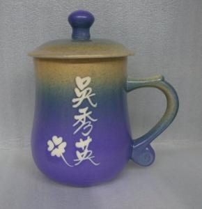 喝茶杯 B228 梨紫色 美人杯 430cc