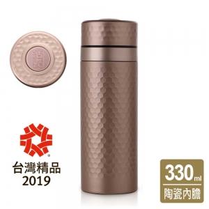 15-D3380 保溫杯 金石 保溫杯 / 古典金 330cc