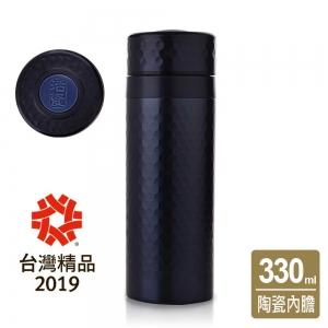 15-D3384 保溫瓶 金石保溫杯 / 星空藍 330cc