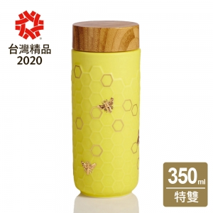 15-D3601 隨身杯 大豐收 帝黃金 / 仿木紋蓋 350cc