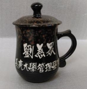 陶杯 鶯歌陶瓷杯 U5011 鶯歌陶杯