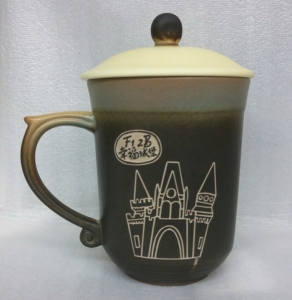 鶯歌陶瓷杯 G3027 鶯歌陶杯,陶瓷杯子,陶瓷雕刻杯