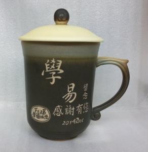快樂杯 茶杯 U2008 雕刻杯