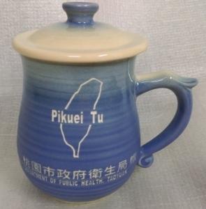 鶯歌陶瓷杯 G2021 鶯歌陶杯,陶瓷杯子,陶瓷雕刻杯