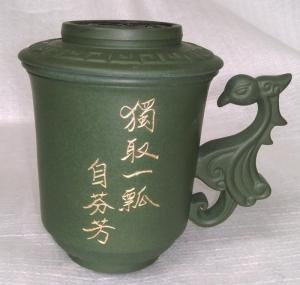泡茶杯-鶯歌陶瓷茶杯,客製化茶杯-D701