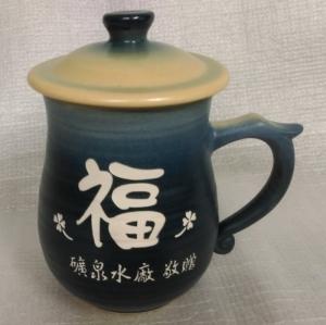 快樂杯 茶杯 U2014 雕刻杯