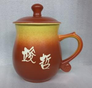 鶯歌陶瓷茶杯 C260 黃咖色圓滿杯  全滿450cc