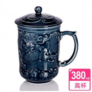麒麟高杯 / 礦藍 13-D1581