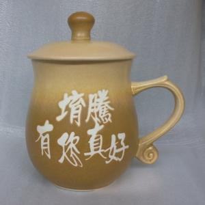姓名杯 C223 梨棕色 圓滿杯 鶯歌陶瓷茶杯 全滿450cc