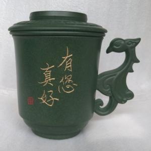 鶯歌泡茶杯-鶯歌陶瓷茶杯 D710 綠色鳳杯,寫名字泡茶杯組