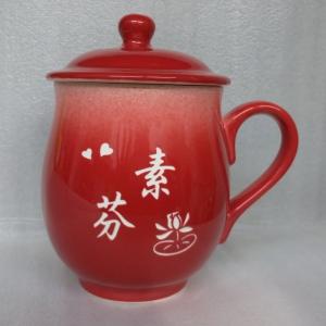 喝茶杯 刻名字的杯子 AK1301