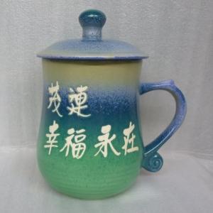 喝茶杯 B213 窯變亮藍綠色 美人杯 430cc