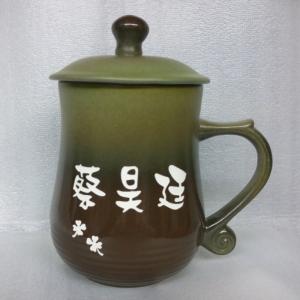 快樂杯 雕刻杯 BK227  手工雷射雕刻杯