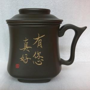 泡茶杯--DK803 黑色 約300cc 3件式雕刻 3件天燈杯