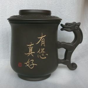 茶杯- 鶯歌茶杯-D705 黑色 龍杯手寫字泡茶杯組鶯歌陶瓷茶杯