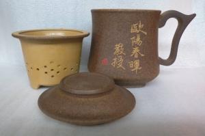泡茶杯--DK805 咖啡色 約300cc 3件式雕刻 3件天燈杯