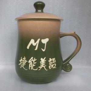 姓名杯 U8006 鶯歌陶杯喝茶杯 鶯歌杯子