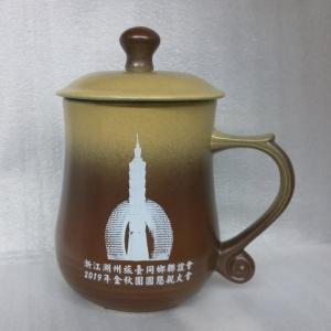 茶杯 轉印 N0021