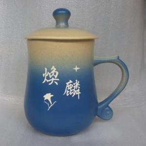 姓名杯 BK202 藍色美人杯 手工陶杯