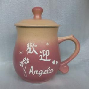 杯子刻名字 CK201 紫色 圓滿 雕刻陶瓷杯