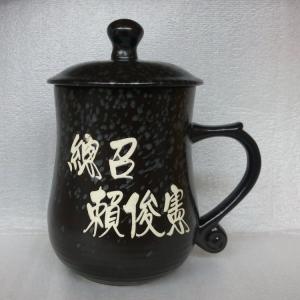 喝茶杯 B232 黑色銀點 美人杯 430cc
