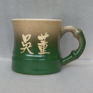 喝茶杯-HW103 小竹水杯+手把 約120CC