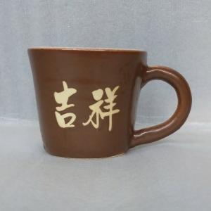 喝茶杯-HW104 小斜杯+手把 約120 cc