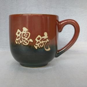 日式陶杯 - 小茶杯 - 咖啡杯  FCP009     全滿230cc