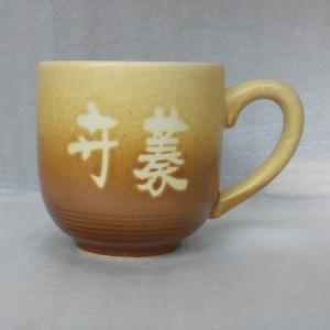 喝茶杯 小茶杯 咖啡杯 茶杯 FCP002 全滿230cc