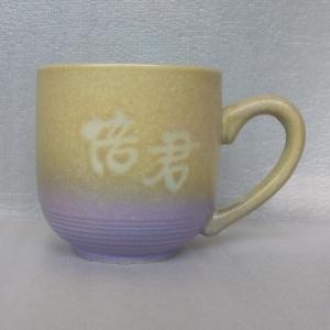 喝茶杯 小茶杯 咖啡杯 茶杯 FCP003 全滿230cc