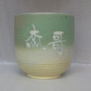 鶯歌陶瓷小茶杯  喝茶杯    F018  全滿230cc