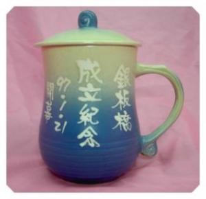 寫名字陶杯 U6008 陶瓷杯