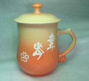 B208  橘色  美人杯