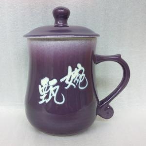 茶杯 B209  藍紫色  美人杯 430cc